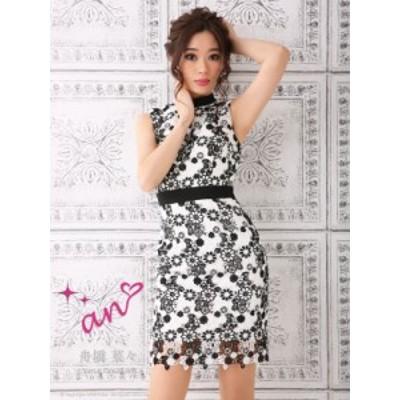 an ドレス AOC-2923 ワンピース ミニドレス Andy アン ドレス キャバクラ キャバ ドレス キャバドレス