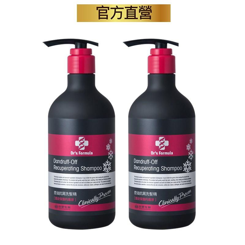 Dr's Formula 控油抗屑洗髮精/夏日沁涼款2入組
