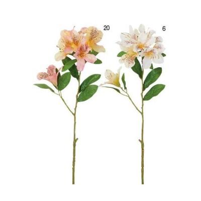 大和つつじ 造花 人工観葉植物 フラワー 装飾品【ONSFLSP1942】