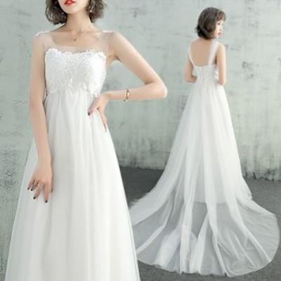 ウェディングドレス マタニティ 大きいサイズ ウェディングドレス 白 二次会 花嫁 刺繍 レース ハイウエスト 小さいサイズ 結婚式