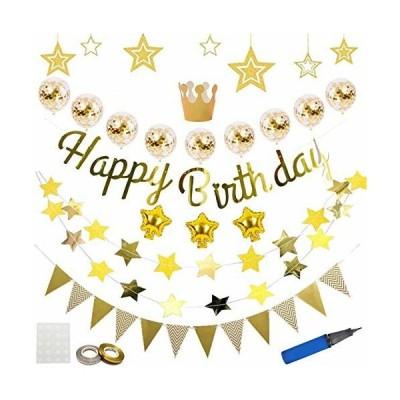 誕生日 飾り付け セットパーティー風船 25点セット ゴールド きらきら風船飾り HAPPY BIRTHDAY 装飾 華やか おしゃ