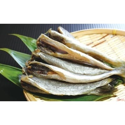 【北海道根室産】(有)丸仁 氷下魚セット A-50003