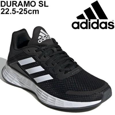 ランニングシューズ レディース スニーカー /アディダス adidas DURAMO SL デュラモ エスエル/用 運動靴 ジョギング マラソン ウォーキング  /FV8794【母の日】