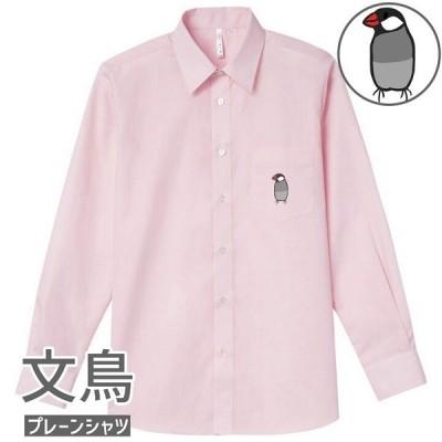 文鳥 ワンポイントシャツ #6 「おすまし文鳥」 文鳥 グッズ ブンチョウ ぶんちょう プレゼント