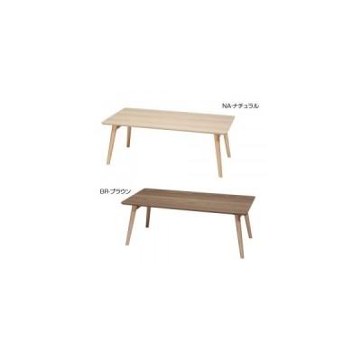 カームテーブル スクエア 幅90cm CALM-100 NA ナチュラル