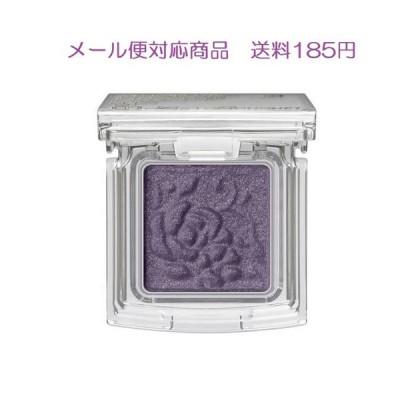 トワニー  ララブーケ アイカラーフレッシュ PU-02 ミスティックパープル メール便対応商品 送料185円