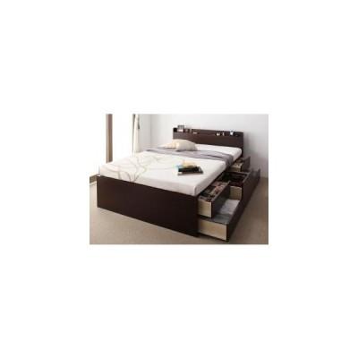 送料無料 セミシングル ベッド 収納付き マットレス付き コンセント付き 収納 ベッド 引き出し ワンルーム