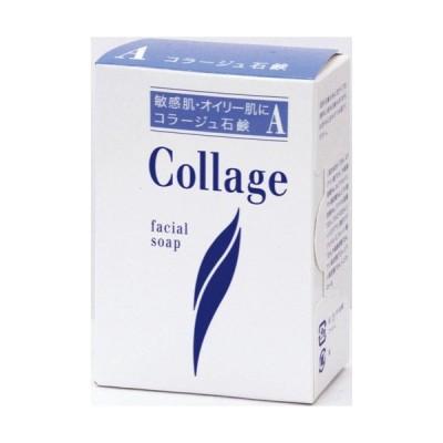 コラージュ石鹸 A 【敏感肌・オイリー肌に】 100g