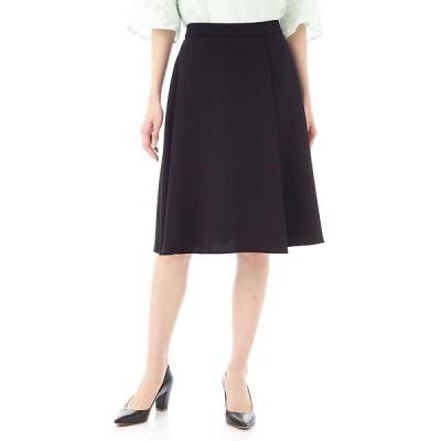 NATURAL BEAUTY トリアセエンボススカート