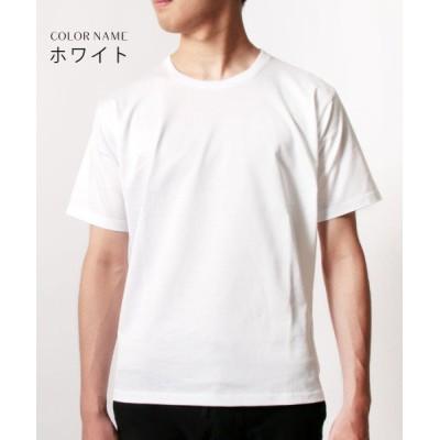 【ザ カジュアル】 (バイヤーズセレクト)Buyer's Select 日本製シルケットコーマ天竺クルーネック白Tシャツ メンズ ホワイト S THE CASUAL