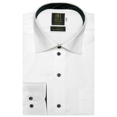 ブリックハウス(BRICKHOUSE)/形態安定 ノーアイロン 長袖ワイシャツ ワイド 白×斜めストライプ織柄 標準体