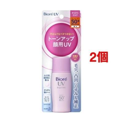ビオレ さらさらUV パーフェクトブライトミルク ( 30ml*2コセット )/ ビオレさらさらUV ( 日焼け止め )