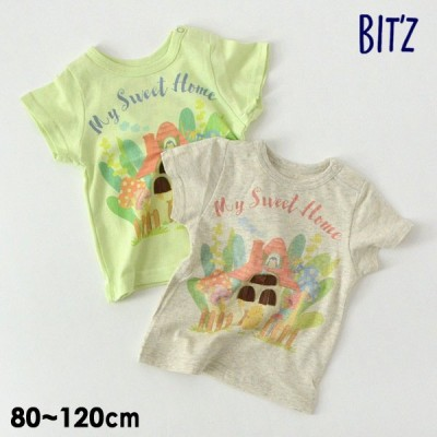 メール便可 ビッツ B307041-12mm お家プリント半袖Tシャツ キッズ ベビー トップス 半そで イラスト 水彩 子供服 Bitz 4023917