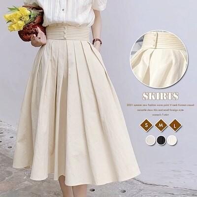 1FC945 3錠のボタンのボサボサのハーフスカートの女性2021夏の新モデルのフランスの復古の高い腰の百ひだのa字の中の長い款傘のスカートAX154