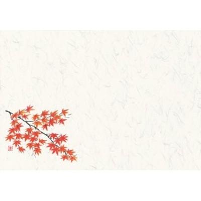 四季壊紙 テーブルマット(100枚入) No.210 もみじ    [7-2094-1001 6-1916-1001  ]