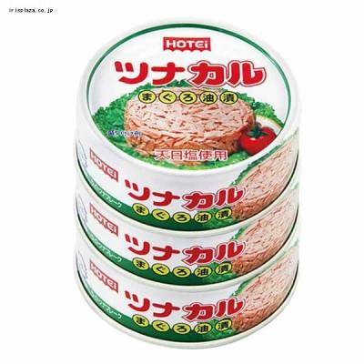 ホテイフーズ ツナカル 3缶シュリンク