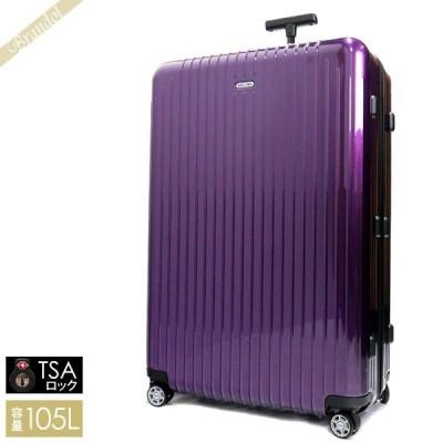リモワ RIMOWA スーツケース SALSA AIR サルサ エアー TSAロック 縦型 105L ウルトラバイオレット 820.77.22.4 [取寄品]