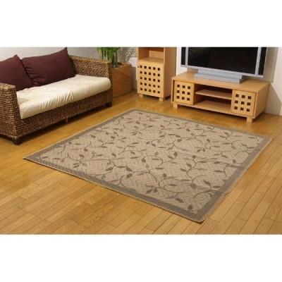 麻混カーペット 絨毯 ブラウン 江戸間2畳 174×174cm 正方形