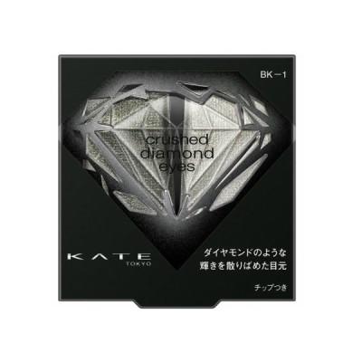 KATE カネボウ ケイト クラッシュダイヤモンドアイズ BK-1【メール便】(4973167640357)