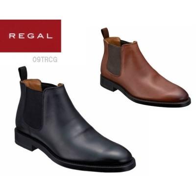 リーガル REGAL 09TR CG メンズシューズ ショートブーツ 靴 正規品