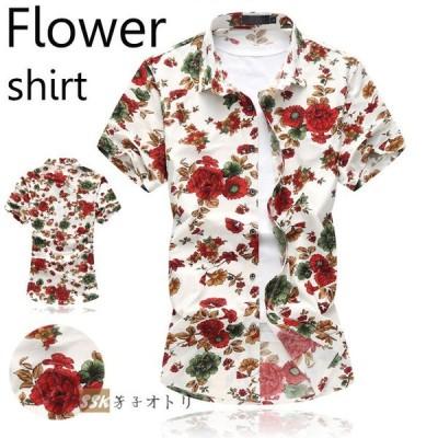 アロハシャツ メンズ カジュアルシャツ シャツ 半袖 半袖シャツ 花柄シャツ ハワイ 大きいサイズ 総柄 夏 サマー