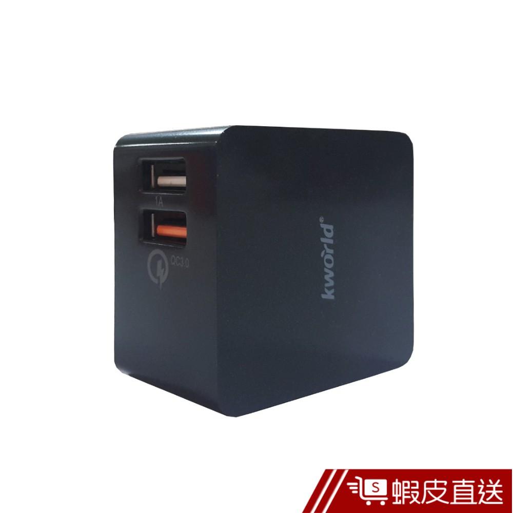 廣寰 兩孔 QC3.0充電器 快充 充電頭 轉接頭 充電器 旅充 USB充電器 734 現貨 蝦皮直送