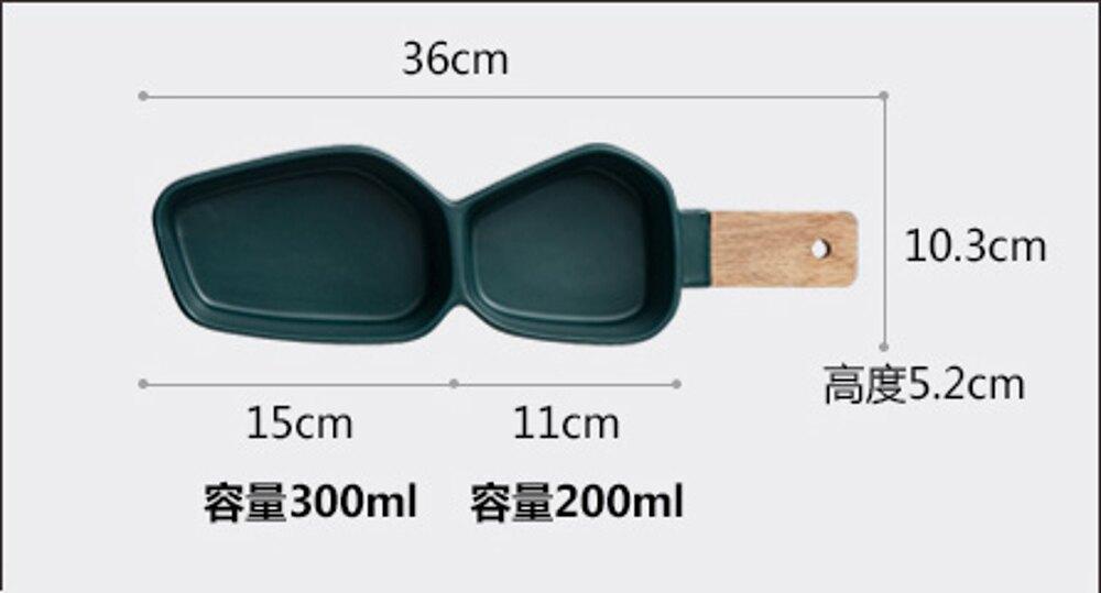 ✤宜家✤可愛時尚水果點心陶瓷盤2 多格拼盤  居家 野餐 派對 露營適用!!