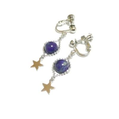 ラピスラズリと小さな星のイヤリング