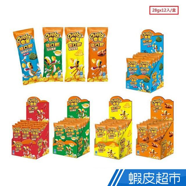 Cheetos奇多 隨口脆 玉米脆 28gx12入 雞汁/起司/海苔/玉米濃湯 現貨  蝦皮直送