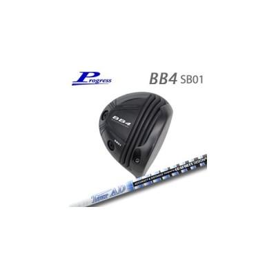 【カスタムオーダー】Progress BB4 SB01 Driver+TourAD PT