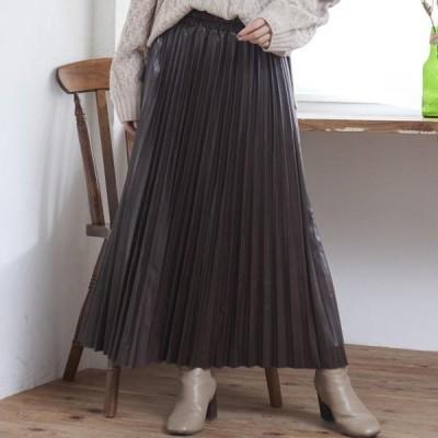 光沢感が綺麗な レザーロングスカート
