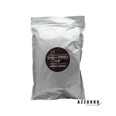 ジャパンヘナ コーヒーブラウン 500g【ゆうパック対応】