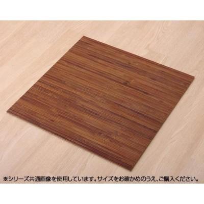 玄関マット 夏向き夏用 おしゃれ 竹製 室内 バンブー 竹 玄関マット 『竹王』 約40×40cm