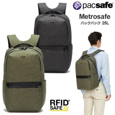 パックセーフ pacsafe リュック 盗難防止機能 メンズ レディース メトロセーフバックパック 25L METROSAFE BACKPACK 12970295 正規取扱店