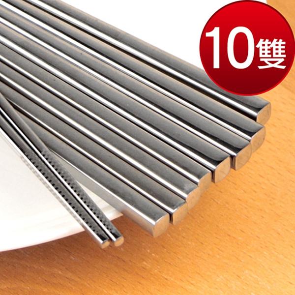 Artist精選 Kiyodo 304不鏽鋼筷10雙-款式隨機【MF0405】(SF0118)