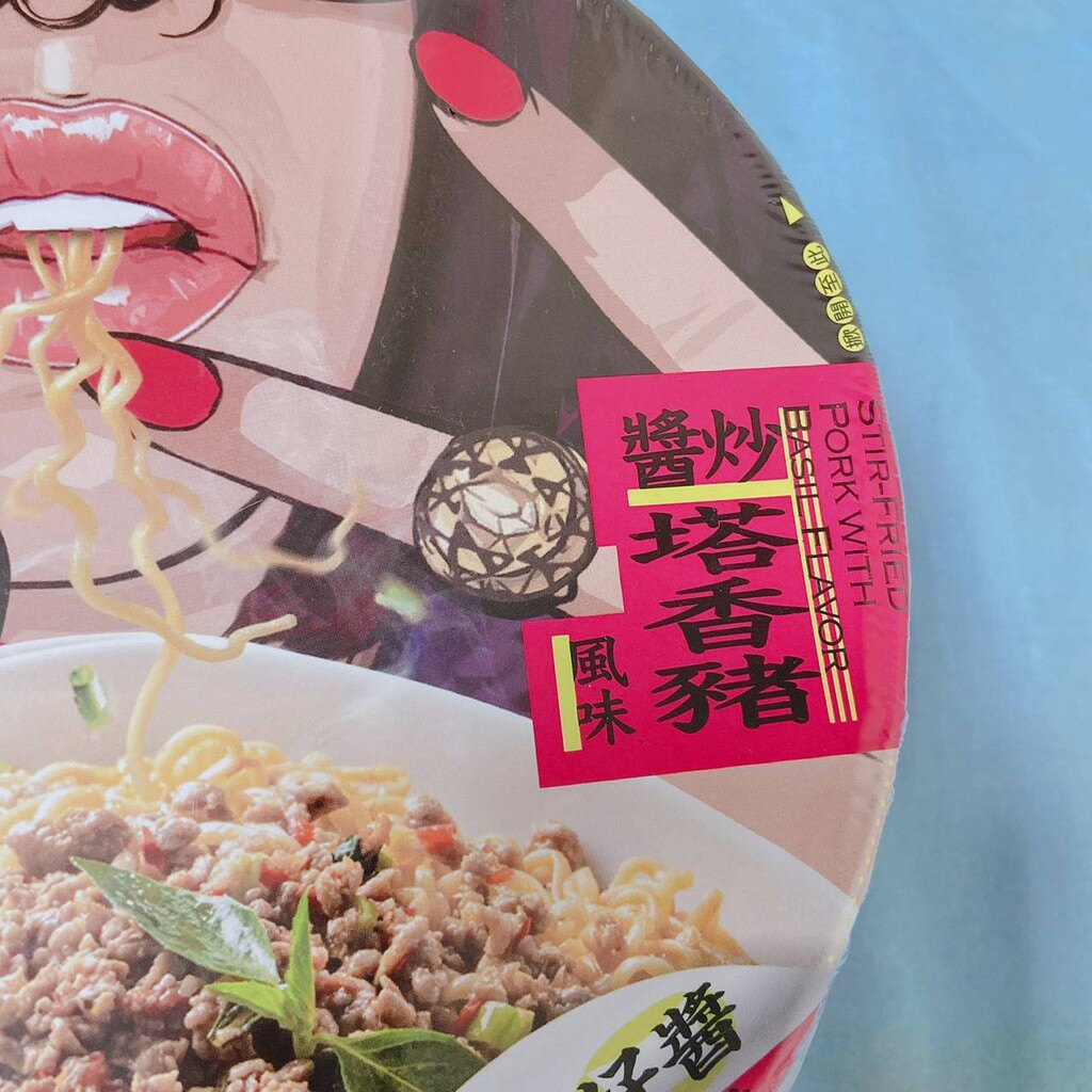 味丹 乾麵鋪 449 醬炒塔香豬風味 XO海鮮風味 碗裝 泡麵 消夜