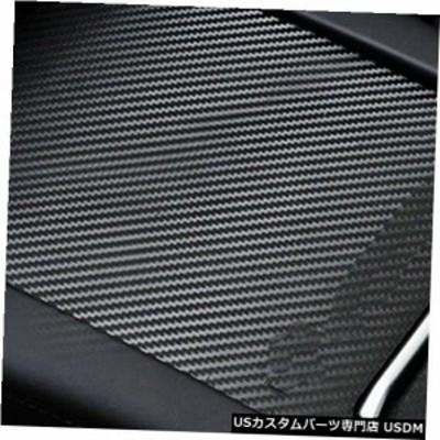 カーボンファイバーセンターコンソールアームレストボックスステッカーカバー、テスラモデルS X 16-18用