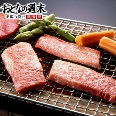 送料無料 厚めに切った!霜降り米沢牛焼き肉セット500g[米澤紀伊國屋]東北を応援しよう!