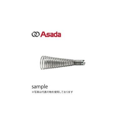 アサダ(Asada) ファネルヘッド φ38mm 48611