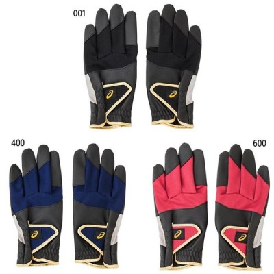 アシックス メンズ レディース グローブ 手袋 パワーグリップグローブ グラウンドゴルフ 3283A029