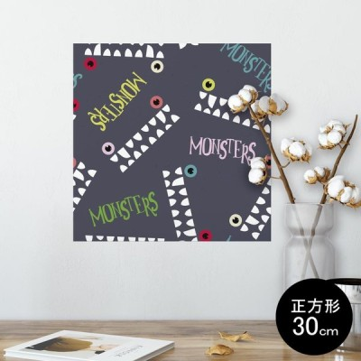 ポスター ウォールステッカー シール式 30×30cm Ssize 壁 インテリア おしゃれ 剥がせる wall sticker poster モンスター キャラクター 011066