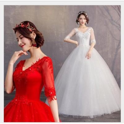 ロングドレス ウエディングドレス パーティードレス 30代40代 フォーマルドレス お呼ばれ 結婚式 成人式 花嫁 発表会 忘年会 披露宴 袖あり