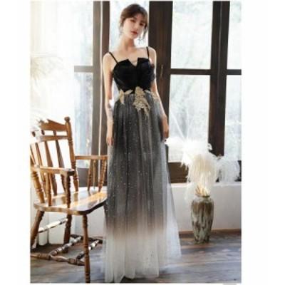 ロング丈ドレス 演奏会 結婚式 パーティードレス ウエディングドレス 上品 セクシー 発表会 大きいサイズ Aラインワンピース フォーマル