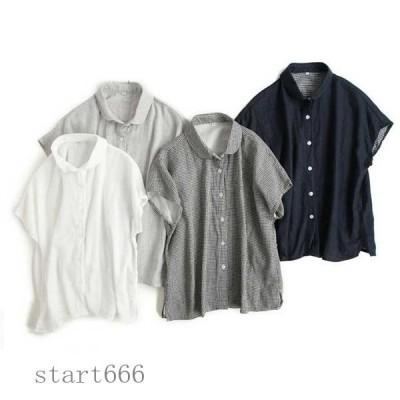 半袖 シャツ ブラウス レディース トップス ダブルガーゼ シャツ 無地 シャツ カジュアル 白シャツ