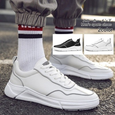 スニーカー メンズ シューズ 運動靴 ランニングシューズ カジュアルシューズ おしゃれ 紳士靴
