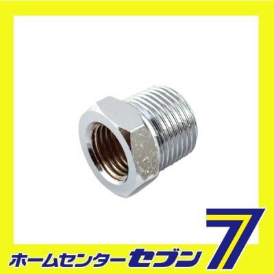 ブッシング 3M×2F NB-1032 藤原産業 [電動工具 エアーツール 配管継ぎ手 ねじ]