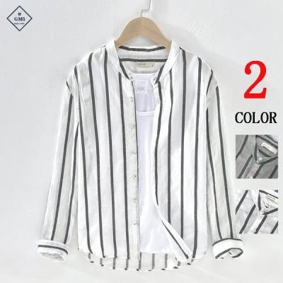 リネン 長袖シャツ ストライプ柄 バンドカラー リネン 長袖シャツ メンズ  綿麻シャツ 涼しい スタンドカラー  オシャレ 麻シャツ リネンシャツ