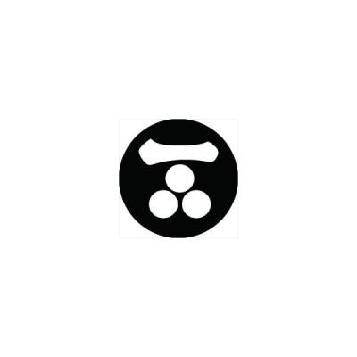 家紋シール 長門三つ星紋 直径15cm 丸型 白紋 KS15M-2371W