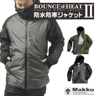 「Makku(マック)」防水防寒中綿レインジャケット/AS-3730/