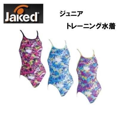 Jaked ジャケッド ジュニアトレーニング水着 ハイパーバックスーツ  SALESW